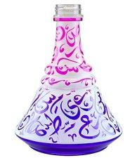 Waterpijpvaas met Arabische tekens Aladin paars/roze